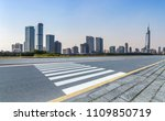 panoramic skyline and buildings ... | Shutterstock . vector #1109850719