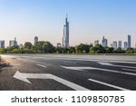 panoramic skyline and buildings ... | Shutterstock . vector #1109850785