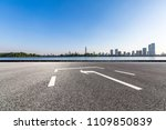 panoramic skyline and buildings ... | Shutterstock . vector #1109850839