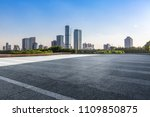 panoramic skyline and buildings ... | Shutterstock . vector #1109850875