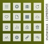 user icons line style set with...   Shutterstock . vector #1109850935