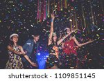 cheerful party people dancing... | Shutterstock . vector #1109851145