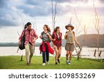 camping and hiking travel in... | Shutterstock . vector #1109853269
