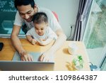 asian father and his son is... | Shutterstock . vector #1109864387