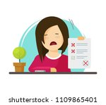 exam paper form with failed... | Shutterstock .eps vector #1109865401