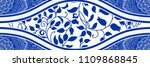 majolica pottery tile  blue and ... | Shutterstock .eps vector #1109868845