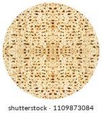 traditional jewish matzoth... | Shutterstock . vector #1109873084