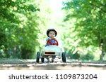 summer day in park  smiling... | Shutterstock . vector #1109873204