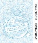 rosh hashanah   jewish new year ... | Shutterstock .eps vector #1109876951