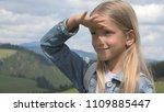 tourist child portrait in... | Shutterstock . vector #1109885447