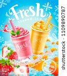 summer frozen ice shaved poster ... | Shutterstock .eps vector #1109890787