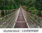 suspension bridge in turkey...   Shutterstock . vector #1109899889