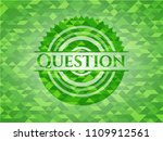 question realistic green mosaic ... | Shutterstock .eps vector #1109912561