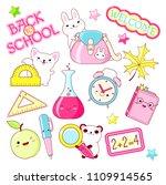 back to school. vector set of...   Shutterstock .eps vector #1109914565