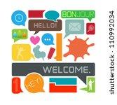 modern speech bubbles   vector...   Shutterstock .eps vector #110992034