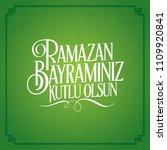 eid al fitr mubarak islamic... | Shutterstock .eps vector #1109920841