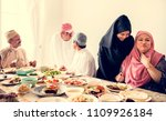 muslim family having a ramadan... | Shutterstock . vector #1109926184