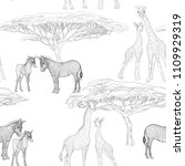 seamless pattern  background ... | Shutterstock .eps vector #1109929319