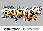 street graffiti vector... | Shutterstock .eps vector #1109934341
