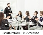 business team applauding to the ... | Shutterstock . vector #1109935055