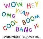 handmade modeling clay words...   Shutterstock .eps vector #1109935481