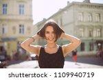 lifestyle portrait of cheerful...   Shutterstock . vector #1109940719