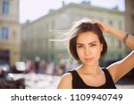 outdoot portrait of stylish...   Shutterstock . vector #1109940749
