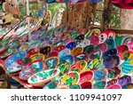 colorful  handmade mexican... | Shutterstock . vector #1109941097