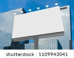 blank horizontal billboard in... | Shutterstock . vector #1109943041