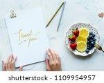 feminine flat lay of a phrase... | Shutterstock . vector #1109954957
