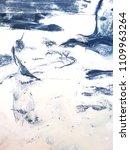 modern abstract art painting.... | Shutterstock . vector #1109963264