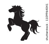 vector illustration of horse...   Shutterstock .eps vector #1109964041