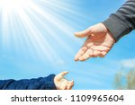 stylish hands of a parent and... | Shutterstock . vector #1109965604