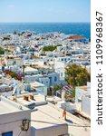 panoramic view of of mykonos... | Shutterstock . vector #1109968367
