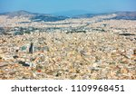 view of residental areas of... | Shutterstock . vector #1109968451