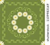 chamomiles seamless pattern 01. ... | Shutterstock .eps vector #1109983169