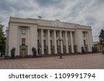kiev  ukraine   june 24  2017 ...   Shutterstock . vector #1109991794
