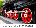 the locomotive monument l 3291. ... | Shutterstock . vector #1109998781