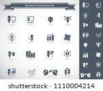 training. business training... | Shutterstock .eps vector #1110004214