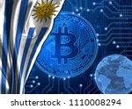 flag of uruguay against the...   Shutterstock . vector #1110008294