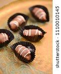 fine quality gourmet date... | Shutterstock . vector #1110010145
