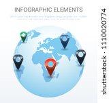 vector world map illustration... | Shutterstock .eps vector #1110020774
