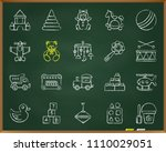 baby toy chalk icons set.... | Shutterstock .eps vector #1110029051