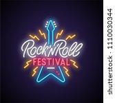 rock'n'roll festival neon... | Shutterstock .eps vector #1110030344