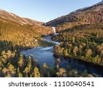 photo of rapid stunning... | Shutterstock . vector #1110040541