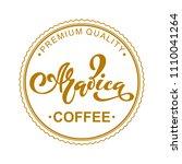 arabica coffee logo. vector... | Shutterstock .eps vector #1110041264