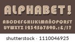 high quality vintage wooden... | Shutterstock .eps vector #1110046925