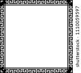 Greek Key Border Frame. Typica...