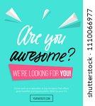 hiring poster design concept... | Shutterstock .eps vector #1110066977