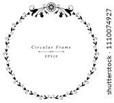 vector decorative circular... | Shutterstock .eps vector #1110074927